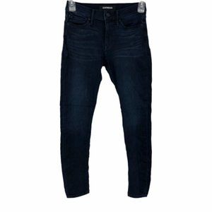 Express Womens Soft Skinny Legging Jeans 4 Short